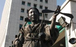경실련 18대 대선후보 공약 평가:⑧ 검찰개혁