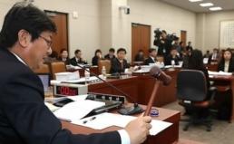 국회 법사위 재건축초과이익환수법 개정안 통과에 대한 입장