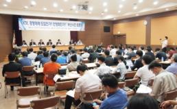 국토해양부의 '경실련 KTX 지역순회 토론회' 불참 통보에 대한 입장