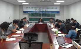 [현장스케치] 박근혜정부의 그린벨트 규제완화 진단 토론회