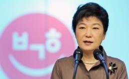 18대 대선후보의 경제민주화 인식 평가 시리즈 ① 박근혜 후보