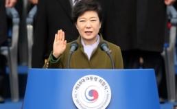 박근혜 대통령 대선공약 이행 평가 결과