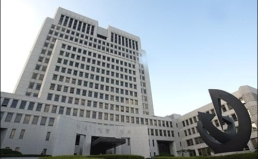 국민 부담 가중시키는 상고법원 도입 반대한다!