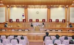 [논평] 대형마트 헌법 소원 청구 각하 관련 경실련 입장