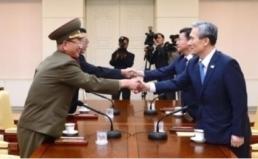 남북고위급 회담 타결에 따른 경실련통일협회 입장