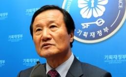 민투사업 최소운영수입보장 폐지하라.