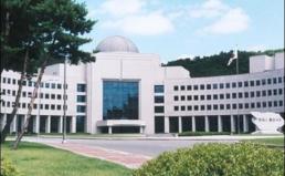 국정원 대선개입, 대법원의 정치적 판결