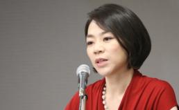 조현아 전 부사장의 일등석 항공권 무상 이용 관련한 검찰 수사 의뢰