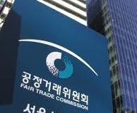 공정위의 재벌 계열사 현황 발표에 대한 입장