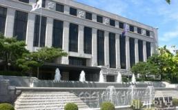 경실련, 종부세 '합헌' 의견서 헌재제출