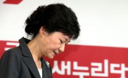 새누리당·박근혜 후보 투표시간 연장 거부에 따른 경실련 입장