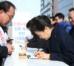 박근혜 대통령 경제관련 법안 서명에 대한 경실련 입장
