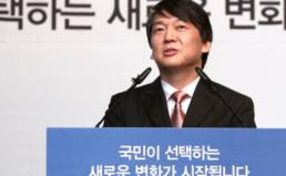 18대 대선후보의 경제민주화 인식 평가 시리즈 ③ 안철수 후보