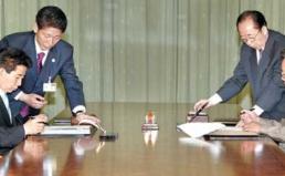 2007 남북정상회담 회의록 공개