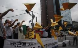 [공동기자회견] 박근혜 정부는 학교주변 호텔건립추진 즉각 중단하라