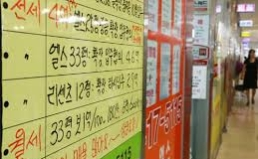 박근혜정부의 8.28전월세대책에 대한 경실련 논평