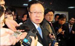 박희태 의장은 즉시 국회의장직을 사퇴하고 검찰 수사 받아야