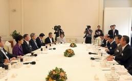 박근혜 대통령의 재벌총수 오찬 회동에 대한 경실련 입장