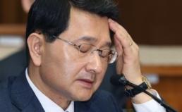 박상옥 대법관 후보 임명동의안 국회의장 직권상정 반대한다.