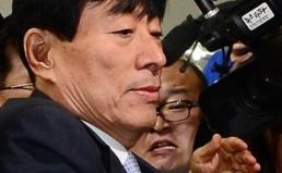 원세훈 전 국정원장 판결에 대한 입장
