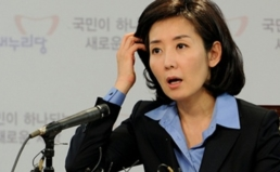 김재호 판사 기소 청탁 의혹, 철저한 진상 규명과 처벌을 촉구한다.