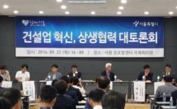 서울시의 100억 원 이상 공사 직접시공제 유예 대책, 건설업 혁신 아니다!