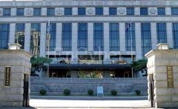 국민의 염원을 저버린 헌재의 세대별합산 위헌결정