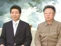 20071004_「남북관계 발전과 평화번영을 위한 선언」을 환영한다.