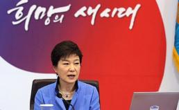 박근혜정부 100일에 즈음한 경실련 입장