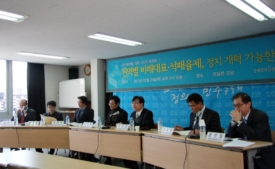 [현장스케치] 권역별 비례대표·석패율제, 정치 개혁 가능한가 토론회