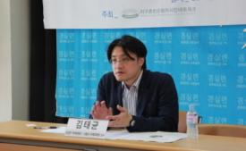 [현장스케치] UN 지속가능발전목표(SDGs)의 국내 적용방안 모색을 위한 연속토론회(평화안보 및 이행기제 분야)