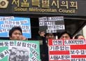 서울시의원 의정비, 5,000만원 이하로 결정해야