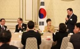 박근혜대통령의 의료 및 부동산 규제 완화 발언에 대한 논평
