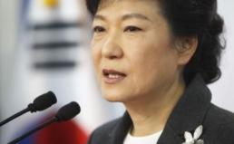 박근혜정부 출범 100일 동안의 국정운영