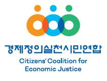 경실련, 인명진 김완배 선월몽산 김대래 신임 공동대표 선임