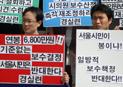 6804만원 서울시의정비, 이제 시의회의 결정만 남았다