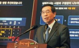 서울시 박원순식 도계위 개혁 속도내길