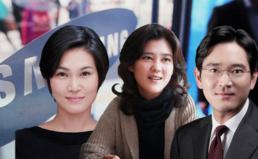 삼성그룹 경영권 승계 및 소유지배구조문제 진단과 개선방안 토론회