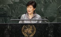 총체적 부적절함을 보여준 박 대통령의 UN총회 연설