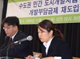인천논현지구 개발사업 총 개발이익 1조2,450억원 추정