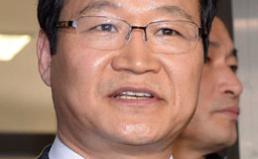김용판 무죄 선고는 '국정원 수사 은폐'에 대한 '은폐'