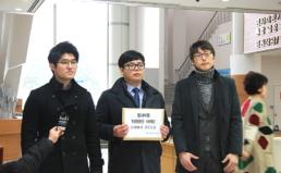동서식품 대장균군 시리얼 관련 손해배상청구소송 제기