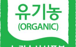 """한미 """"유기가공식품 동등성 인정"""" 협의에 대한 입장"""