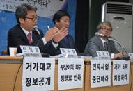 거가대교 민자사업, 부당이득 9천억원 환수하라