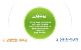 [경실련-오마이뉴스] 남북교류협력 사용설명서⑥ 통일대박? 말은 무성한데 북한학과는 달랑 2개