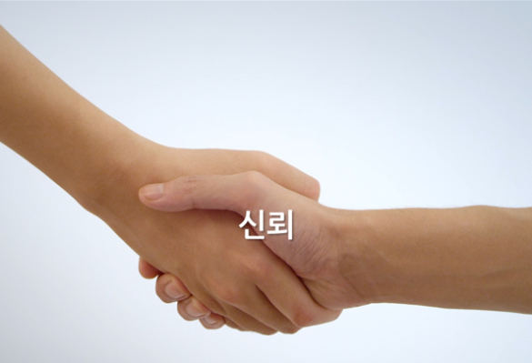 [칼럼] '한반도 신뢰 프로세스'의 미망(迷妄)_김성훈 경실련통일협회 고문