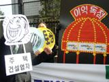정부의 '분양원가 공개 반대 7가지 이유'에 대한 반론