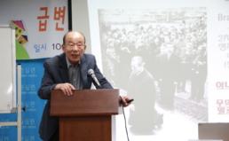 [현장스케치] 27기 민족화해아카데미 1강_그럼에도 불구하고, 평화다
