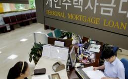 [경제기사 다시읽기]바닥 친 부동산, 빚내서 집 사라는데…과연 그럴까?