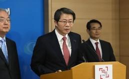2014년 남북관계 평가와 2015년 대북정책 전망_김근식 경실련통일협회 이사